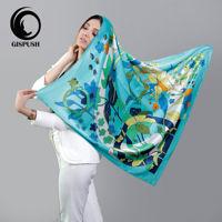 روسری ابریشم فرگاما سبز آبی گیسپوش