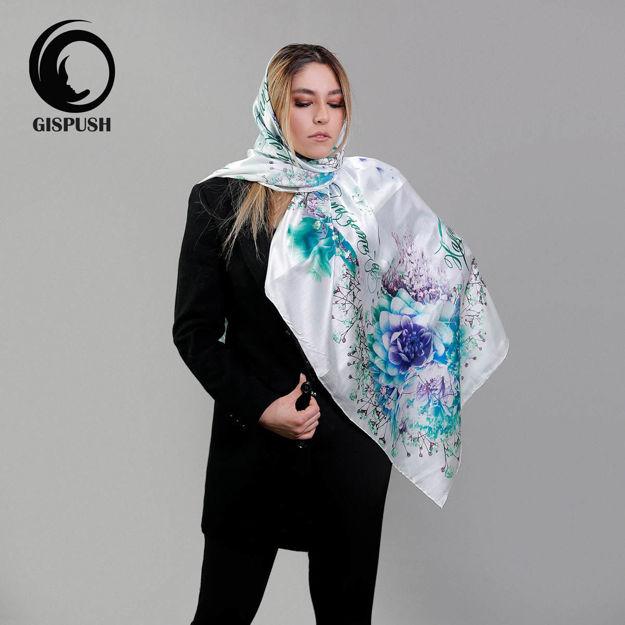 روسری ساتن ابریشم سفید آبی گل یخ گیسپوش