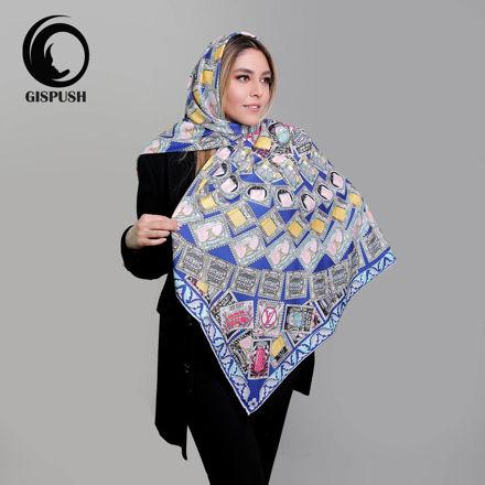 روسری ابریشم سودا آبی گیسپوش