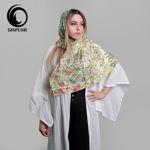 Picture of ninzan silk scarf