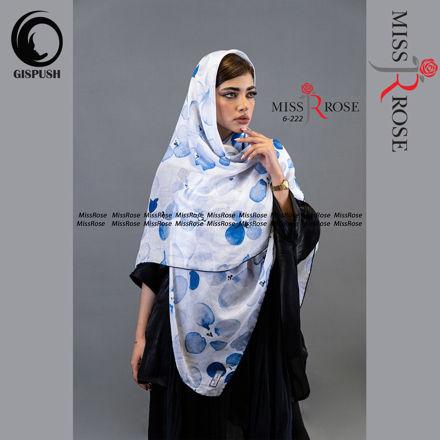 روسری نخی قواره بزرگ سفید آبی برند میس رز در گیسپوش