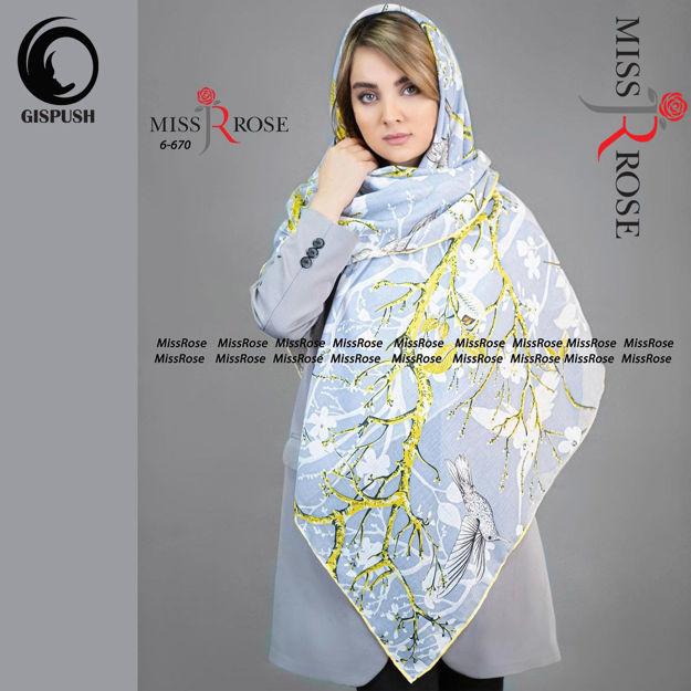 روسری نخی طرحدار طوسی زرد روشا برند میس رز در گیسپوش