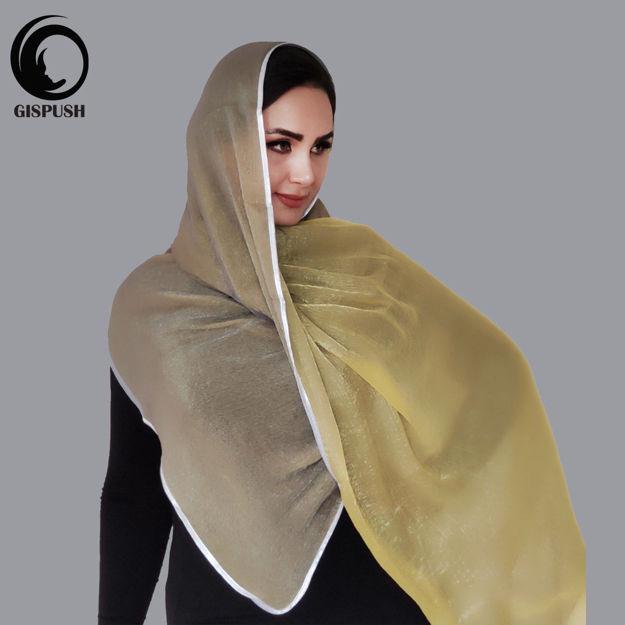 شال مجلسی حریر ابریشم  زرد طلایی یاس گیسپوش